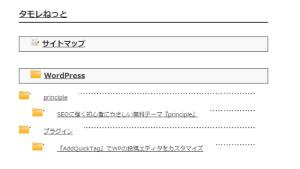 PS Auto Sitemap-索引