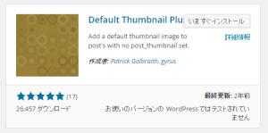 Default Thumbnail Plus