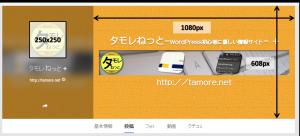 Googleプラスカバーサンプル