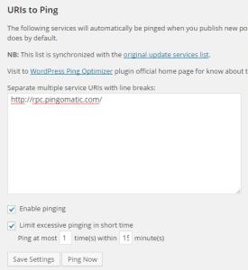 WordPress ping Optimizer設定