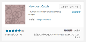 Newpost Catch01