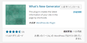 whats new generator01