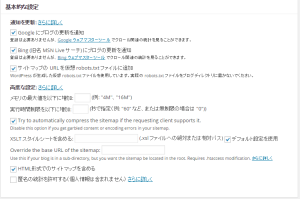 Google XML Sitemaps03