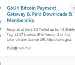 『GoUrl』ビットコインで投げ銭を受け取れるWPプラグイン